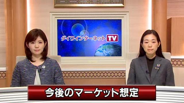 ダイワ インターネット tv